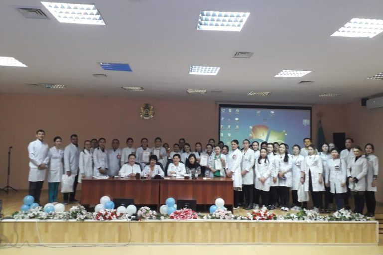 Department of Hospital Therapy