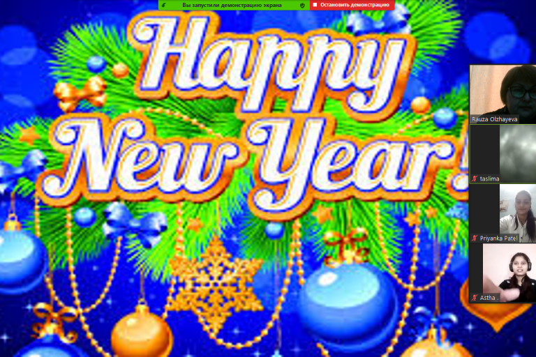 New Year is a great holiday!